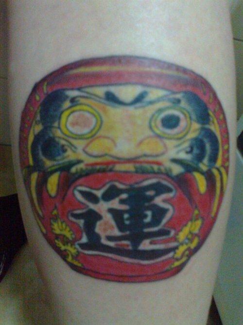 Tatuagens de bonecos de Daruma (45)