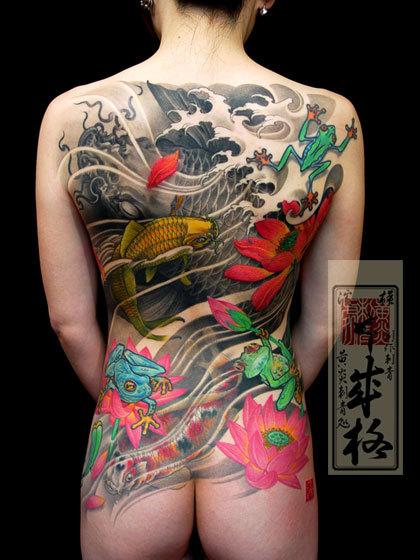 Koi Carp Tattoo (21)