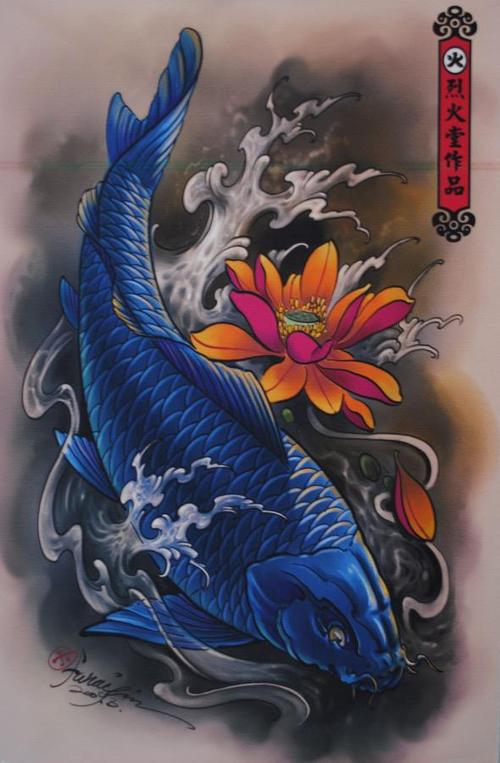 Koi Carp Tattoo (1)