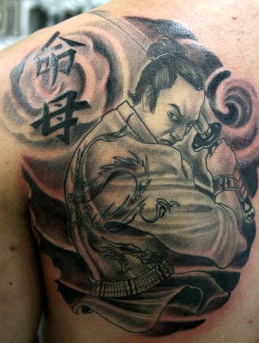 Samurai Tattoos (8)