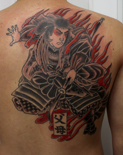 Samurai Tattoos (3)