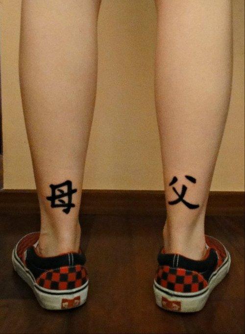 Kanji Tattoo Meaning (4)