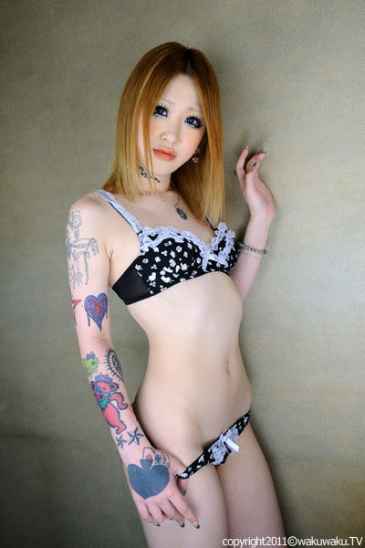 Fotos Japonesas tatuadas (4)