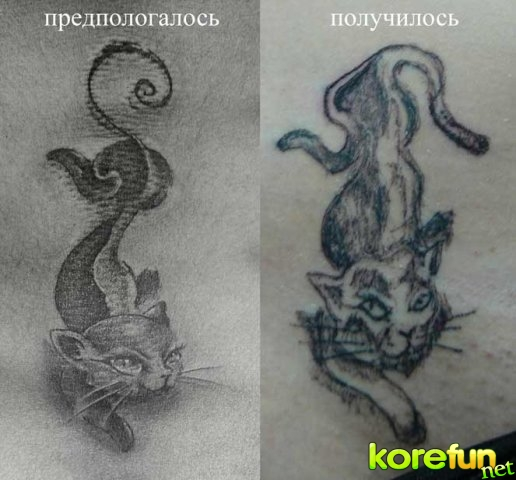 As piores tatuagens do mundo (19)
