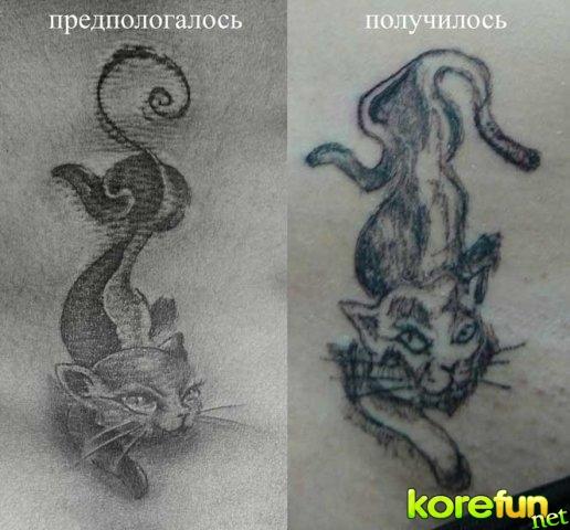 As piores tatuagens do mundo (19)