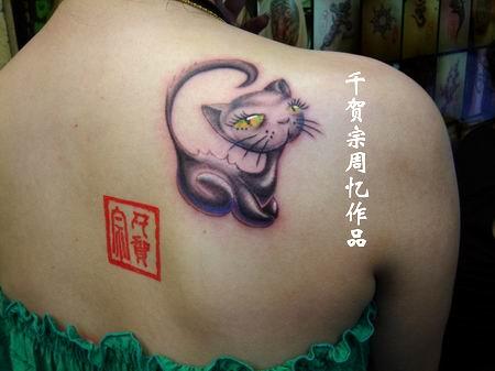 Tatuagens femininas (26)
