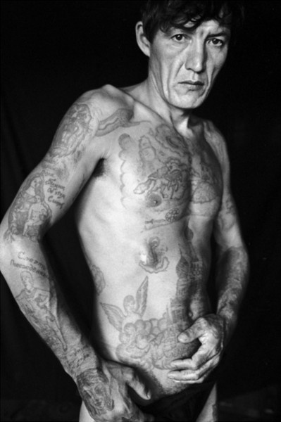 Russian Criminal Tattoo Encyclopaedia 02