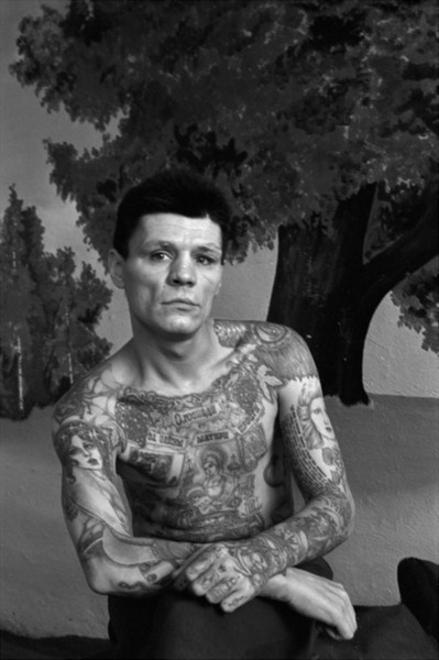 Russian Criminal Tattoo Encyclopaedia 03