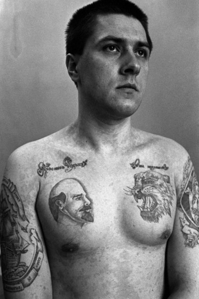 Russian Criminal Tattoo Encyclopaedia 05