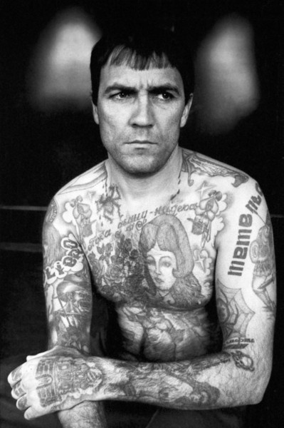 Russian Criminal Tattoo Encyclopaedia 07