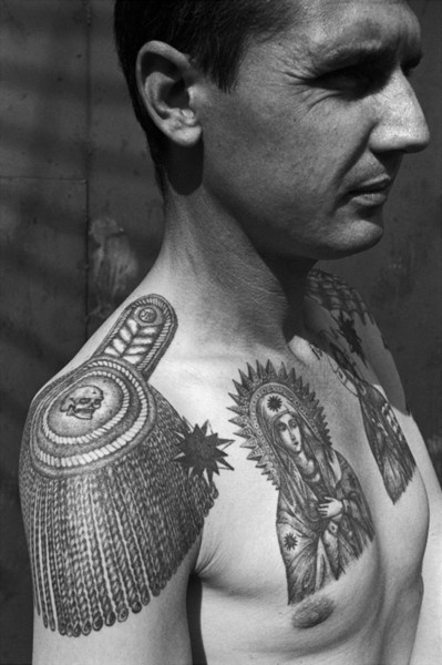 Russian Criminal Tattoo Encyclopaedia 12