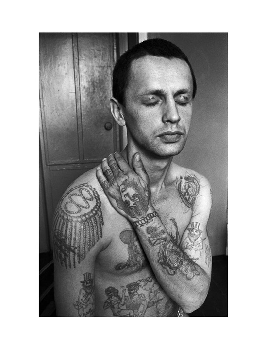 Russian Criminal Tattoo Encyclopaedia 15