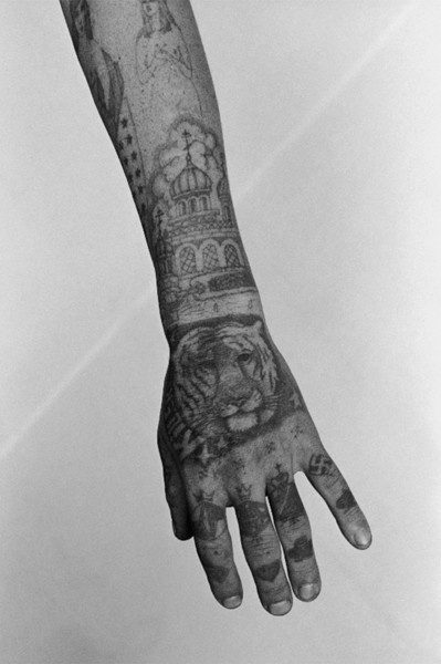 Russian Criminal Tattoo Encyclopaedia 16
