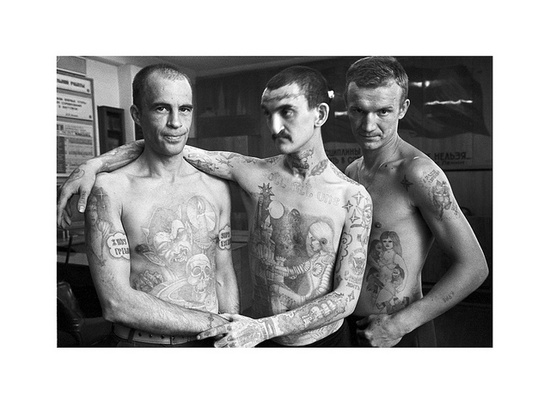 Russian Criminal Tattoo Encyclopaedia 19