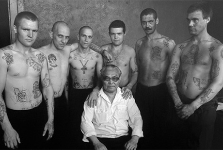Russian Criminal Tattoo Encyclopaedia 20