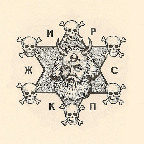 Russian Criminal Tattoo Encyclopaedia 21