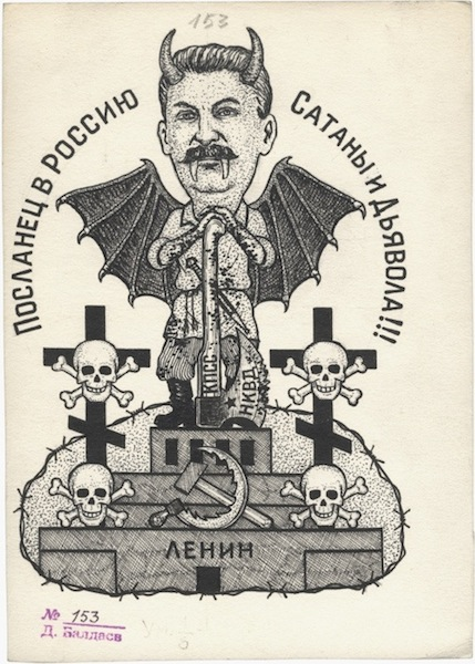 Russian Criminal Tattoo Encyclopaedia 23