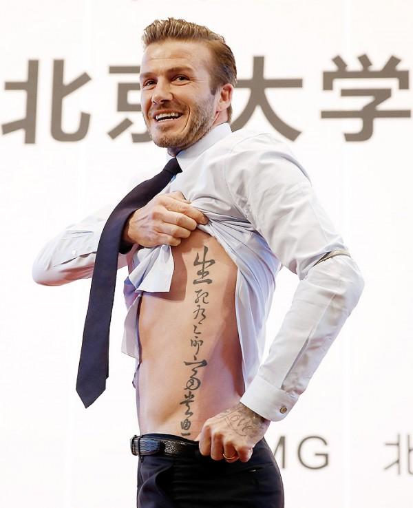 Nova Tatuagem de David Beckham