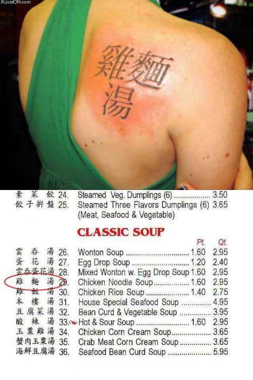 bad_tattoos_37